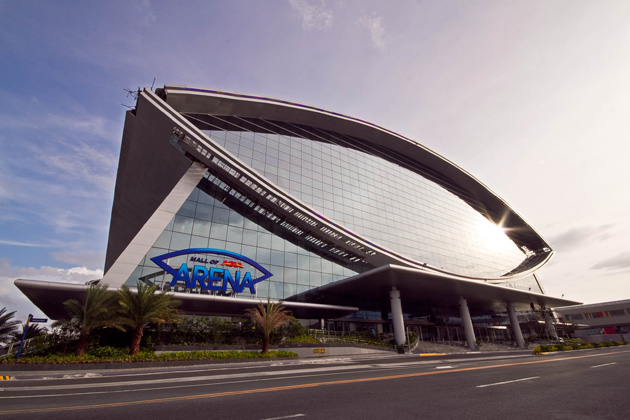 Mall of Asia Arena | Events